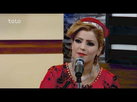بامداد خوش - موسیقی - اجرای چند آهنگ زیبا به آواز غلام جان دروازی و بختی بیگم مایل