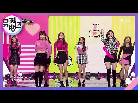 뮤직뱅크 Music Bank - LIKEY - 트와이스 (LIKEY - TWICE)17