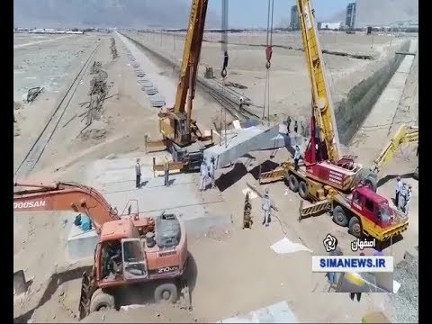 Iran made Isfahan to Baharestan city metro, Under construction مترو اصفهان به بهارستان