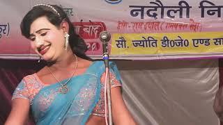 #Superhit #ghazal #Kabhi Gam Na dena गजल कभी ।। गम ना देना nautanki nach prastut