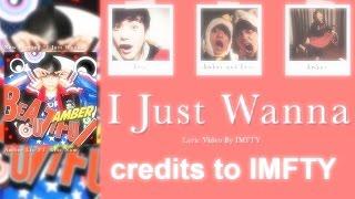AMBER LIU 엠버   I Just Wanna feat  에릭남 -Lyrics