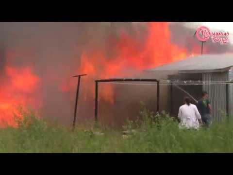 В Вичуге огонь с хозяйственных построек перекинулся на многоквартирный дом. Услышано Вичуга