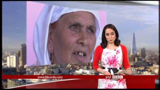 sairbeen tuesday 9th may 2017 bbcurdu
