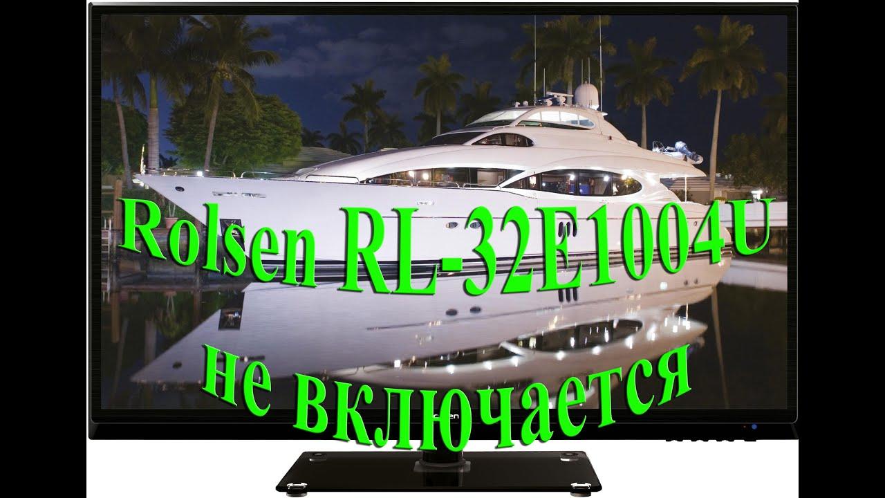 Led-телевизоры rolsen rl-19l1002 сочетают в себе ультрасовременный дизайн и высочайшее качество изображения. Телевизоры rolsen rl 19l1002 выполнены в новом ультратонком корпусе, который может крепиться как на стену, экономя пространство, так и. Жк тв rolsen rl 42a09105f.