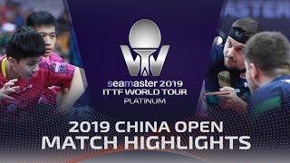 Gambar cover Timo Boll/Patrick Franziska vs Liao Cheng-Ting/Lin Yun-Ju | 2019 ITTF China Open Highlights (R16)