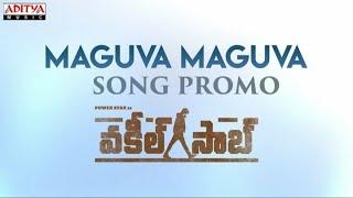 Maguva Maguva Song | Vakeel Saab | Pawan Kalyan | Sid Sriram | Thaman S