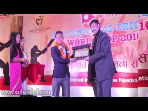 ICC Under 19 Cricket Team - Nepal - World cup 2016