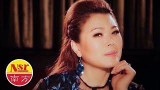 Sharon Au 欧俪雯 - 【风花雪月的愛】(原创新歌)