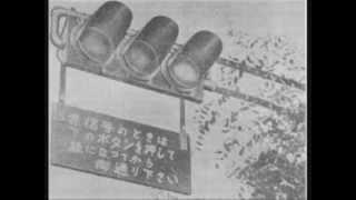 昭和の信号機はこれが流れまくってました。 平成生まれの私は実際にこれを聞いたことがありませんが、ギリギリ記憶にあるような気もします。