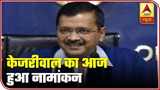 Audio Bulletin: After waiting for 6 hours, Kejriwal files nomination