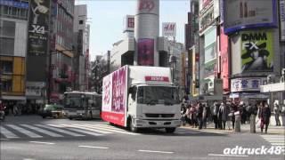 渋谷を走行する、センターポジションは小嶋陽菜 2017年3月15日発売 AKB48「シュートサイン」の宣伝トラック。 チャンネル登録お願いし ...