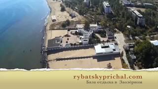 видео Причал Гостиница Украина