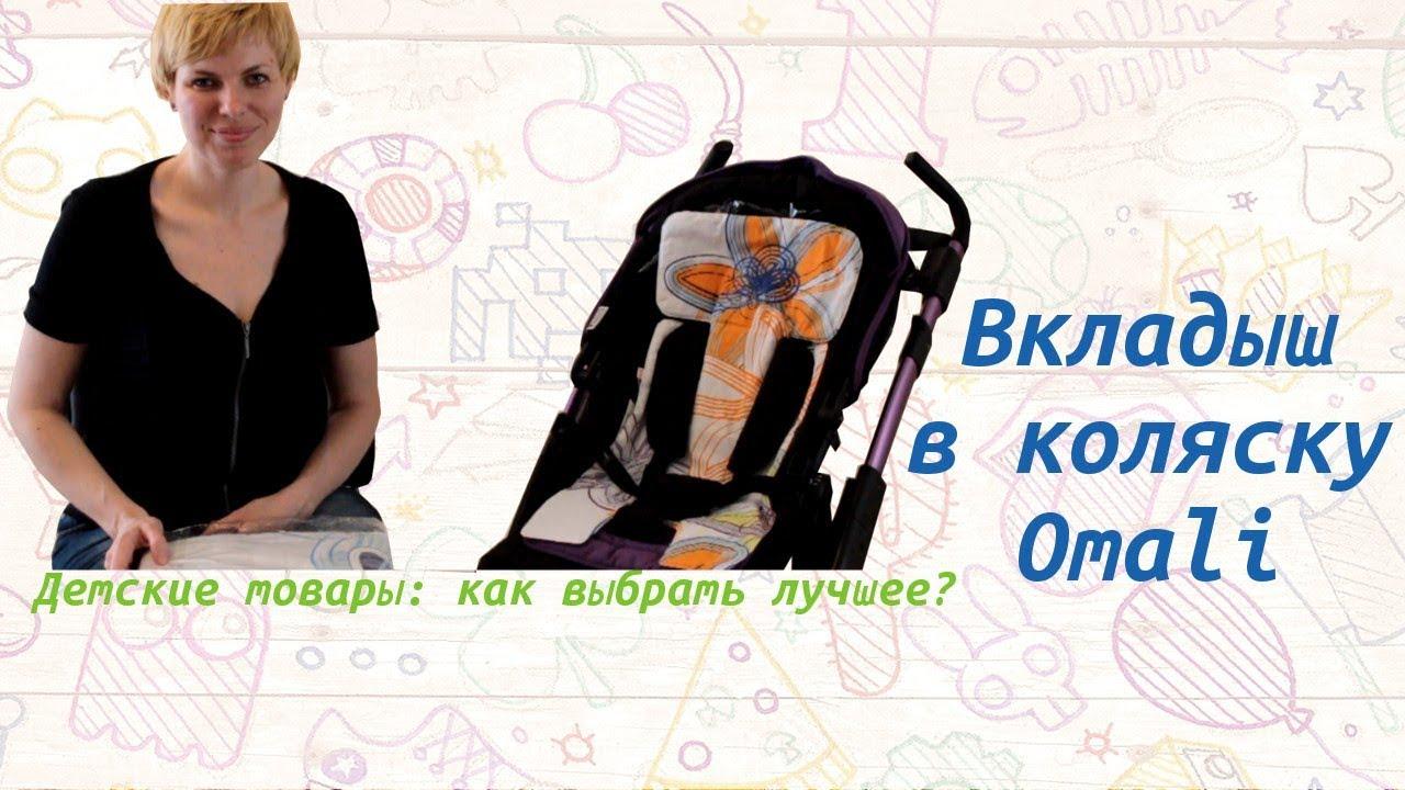 Здесь можно купить лучшие коляски детские, аксессуары, аксессуары для колясок, зонты, накидки, козырьки от солнца. Товары для новорожденных. Интернет-магазин для мам. Капюшон от солнца универсальный для коляски bugaboo cameleon 3 · //l3. Lapsi. Ru/cashe-images/m369030-400x350. Подробнее.