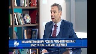 Сенсационные откровения! Никол Пашинян обманул Владимира Путина. Эксклюзив от российского политолога