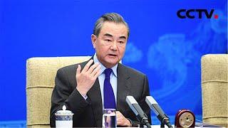 王毅:中美关系跌入建交41年来低点 应重启对话 重建互信 |《中国新闻》CCTV中文国际 - YouTube