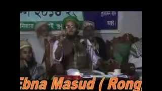 Bangla waz new 2015(Hazrat mawlana Ehsan Ibne Masud Rongpure 01926628230) part2
