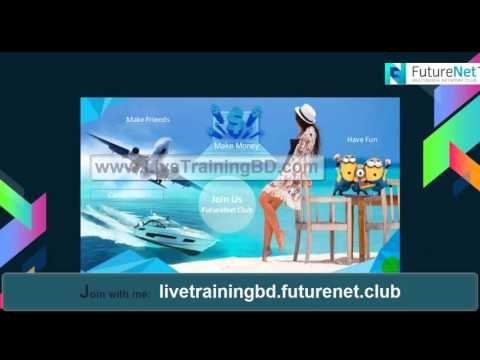 Futurenet Bangla Tutorial । ফেসবুকের মত সাইট থেকে আয় করুন। ১০ লেভেল  রেফারেল ।