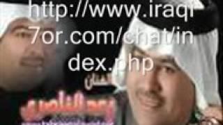 رعد ناصري،،موال البارحه بالحلم ،،اهداء للغالين