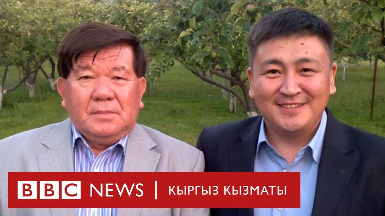 Э.Иманалиев: Президент эмес, акын менен жолуккандай сезилген - BBC Kyrgyz