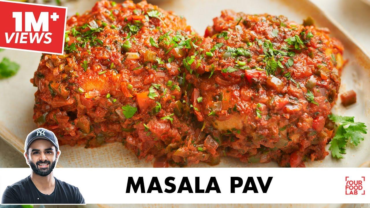 Masala Pav Recipe | Mumbai Style Masala Pav – Pav Bhaji Style | मसाला पाव | Chef Sanjyot Keer