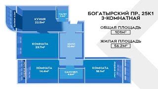Большая трёхкомнатная квартира на Богатырском в Приморском районе Санкт-Петербурга
