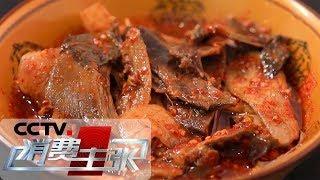 《消费主张》 20200117 家乡的年味:四川邛崃| CCTV财经