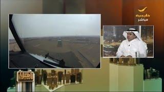 مطار حائل يلحق بالركب وينتقل من المحلية الي الدولية