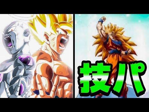 【ドッカンバトル】LRゴリーザとLR龍拳悟空を一緒に使ってみた【Dragon Ball Z Dokkan Battle】