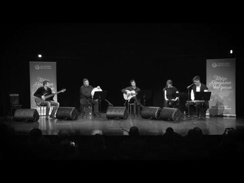 Tareb y Duende - Live in Zagreb (Sufi Flamenco Concert)
