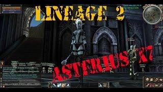 Lineage 2 сервер Asterius x7[Начало]