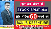 Tata Motors vs Ashok Leyland - Stock Fundamental Analysis