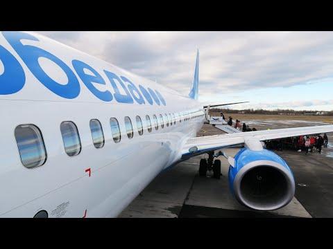 Смотреть XL места в Победе | Рейс Калининград - Санкт-Петербург онлайн