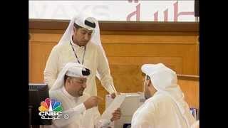 الاصول السيادية لدول الخليج تقفز إلى 2.25 تريليون دولار
