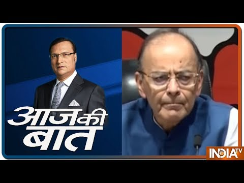 Aaj Ki Baat with Saurav Sharma | April 5, 2019