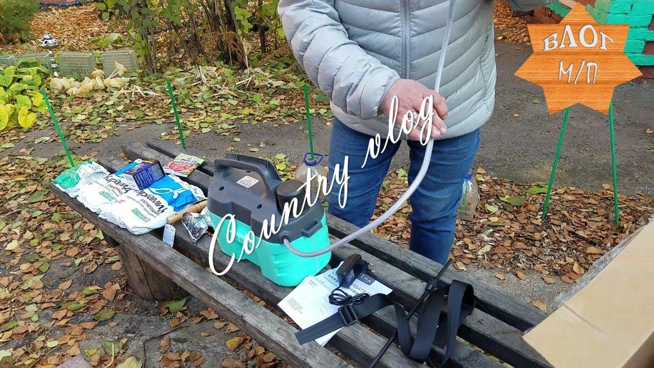 Мои покупки для сада в октябре. Распаковка. Осенняя обработка деревьев.