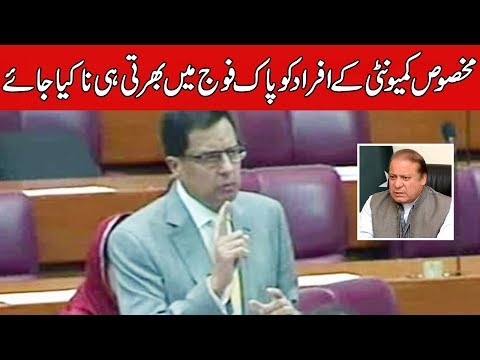 Four Demands Of The PML N Leader Captain (R)  Safdar
