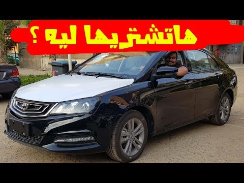 Geely Imperial 2020 Review