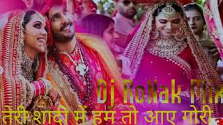 Teri Shadi Me Hum To Aaye Gori Nachne Gane-Weeding Remix Song Mix By Dj Manoj