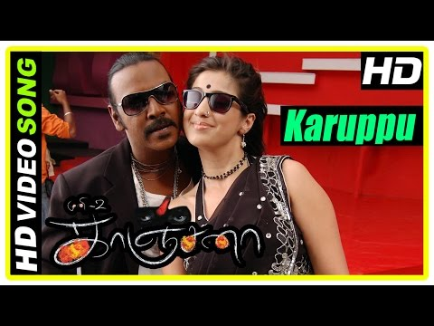Kanchana Scenes | Manobala, Mayilsamy comedy | Karuppu Perazhaga Song | Raghava is haunted | Muni 2