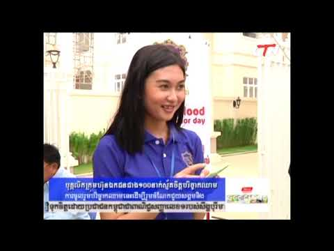 CTN Mekong