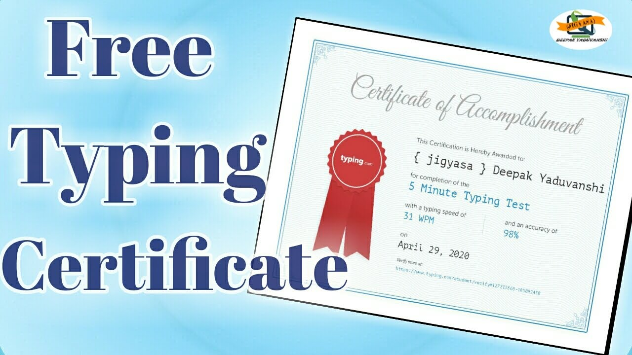typing certificate test