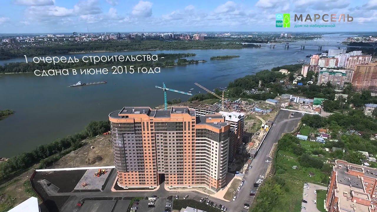 🏤Жилой комплекс Шесть звезд | ✅Новостройки Новосибирска .