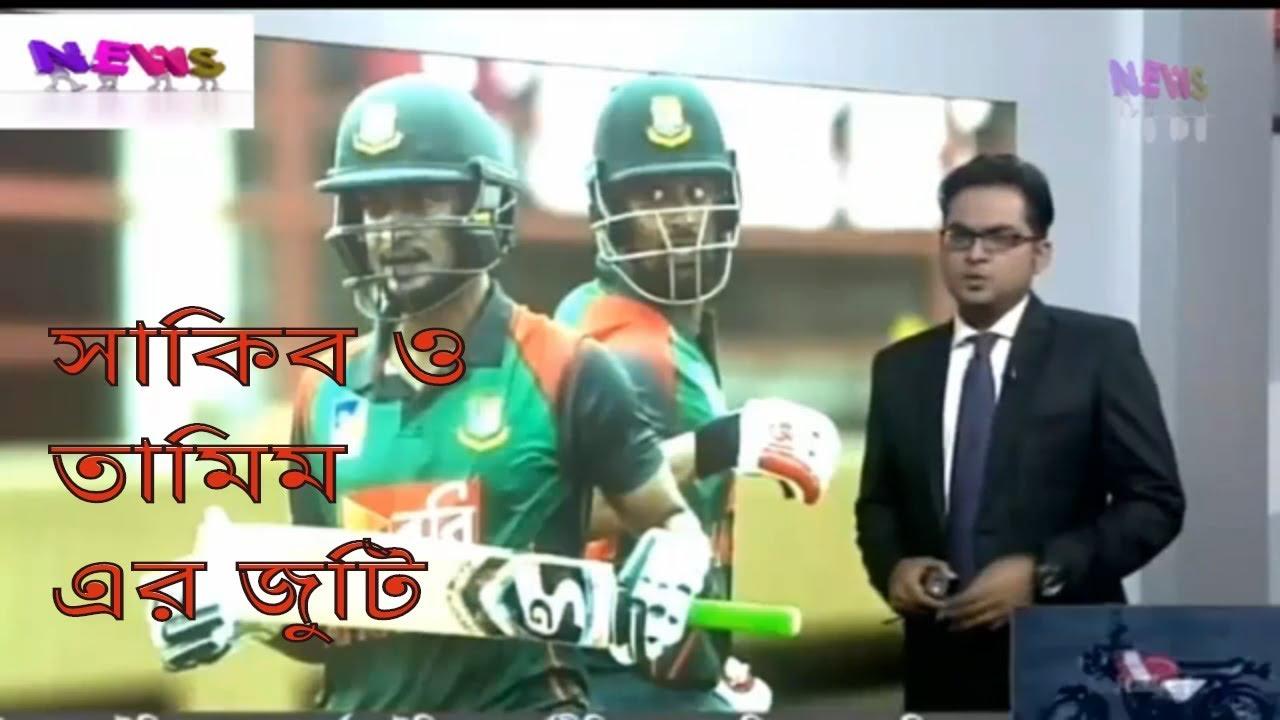 সাকিব তামিম আবারও মাঠে নামছেন || Cricket news || 08 November, 2018 Bangla news Today