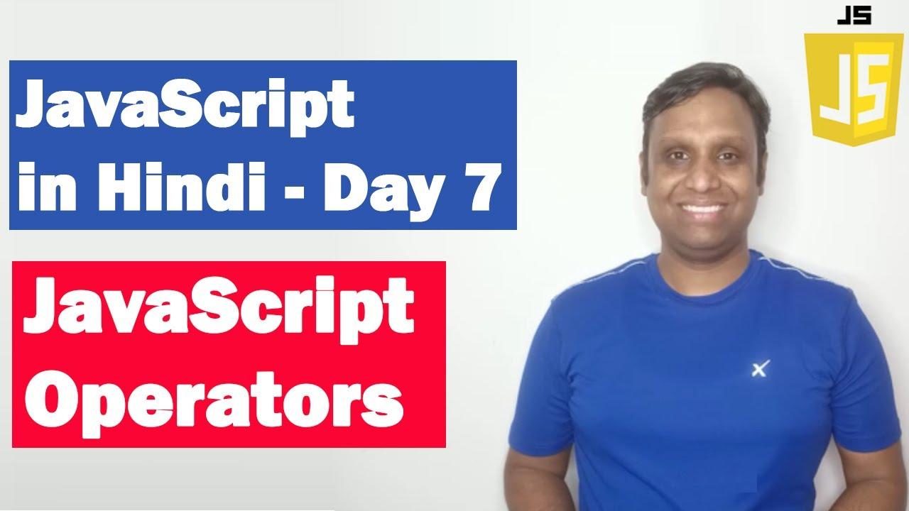 JavaScript Operators | Step by step JavaScript in Hindi