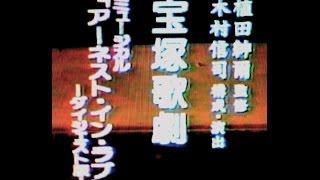 歌舞伎座で行われた演劇人祭。 瀬奈じゅん、樹里咲穂、彩乃かなみ、遠野...