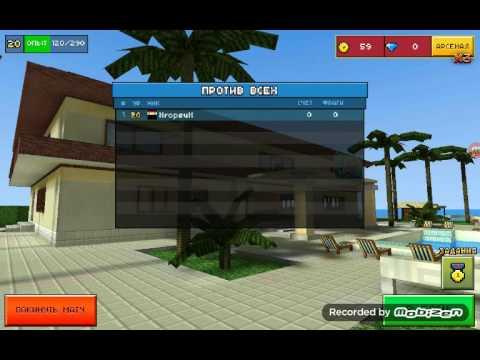 Pixel gun 3d secretary bases