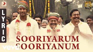 Sandakozhi 2 Sooriyarum Sooriyanum Tamil Lyric | Vishal | Yuvanshankar Raja, N Lingusamy