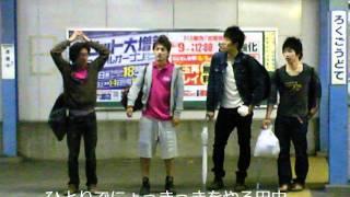 2011井手秀樹研究会12期卒業ムービー