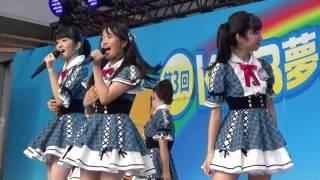 日時:2016/10/09 12:00~13:00 ・イベント名:第3回KKB夢応援フェスタ ...