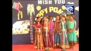 good shepherd english school karaikal pongal celebration 11 1 2014